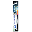 Systema Sonic toothbrush -Refill