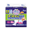 Attento 1pcs for all night pads for 6 times absorption
